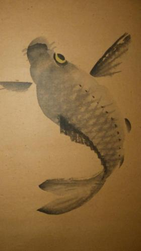 "antieke japanse scroll ""Springende Koi-Karper"" op wasipapier"