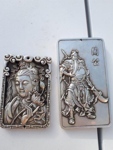 Oude zilveren chinees betaalmiddel