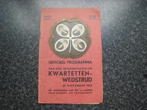 Programma-kwartetten wedstrijd eindhoven-de toonkunst-1932