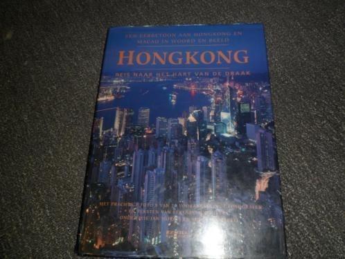 Hong kong, reis naar het hart van de draak , prachtig groot