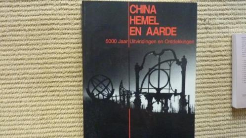 China Hemel en Aarde, 5000 jaar uitvindingen en ontdekkingen