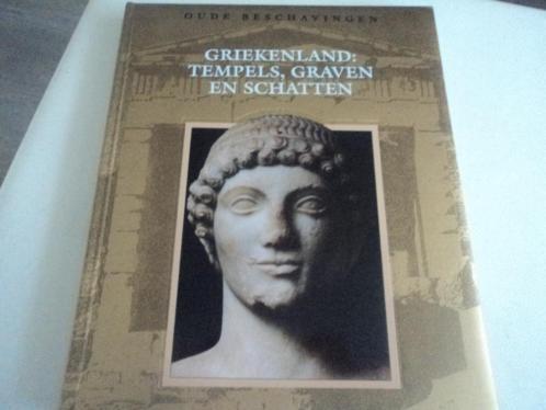 Griekenland tempels graven en schatten