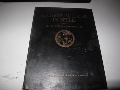 antieke cultuur in beeld door A.Zadoks-J.Jitta-1e druk